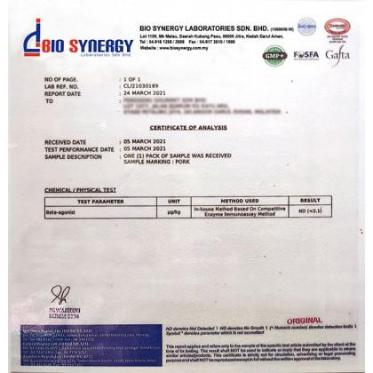 Pork Chop Signature 特色猪扒 (2 pcs) 250gm±